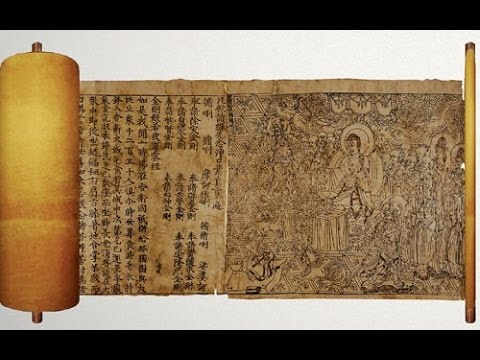 11th May 868: The World's Earliest Dated Printed Book Created In China