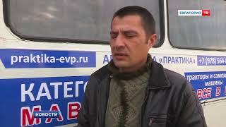 В Черноморском районе проходит набор на обучение водителей всех категорий в автошколу «Практика»
