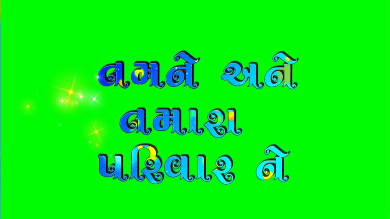 Happy New Year Quotes In Gujarati 55