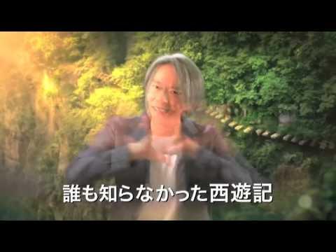 [2013] Châu Tinh Trì tuyên truyền Tây Du Ký: Mối Tình Ngoại Truyện tại Nhật Bản