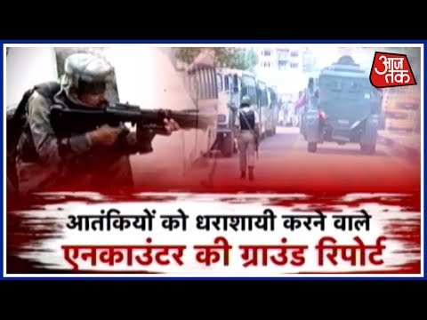 Khabardaar: Two Terrorists Shot Dead In Sringar