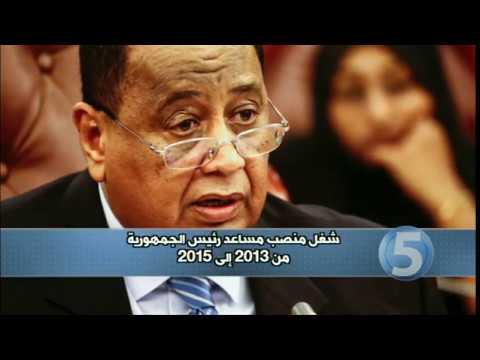 بي_بي_سي_ترندينغ: #البشير يقيل وزير الخارجية في #السودان ما الأسباب؟  - نشر قبل 17 دقيقة
