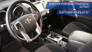 Toyota Land Cruiser Prado с пробегом 2014   РОЛЬФ ЯСЕНЕВО