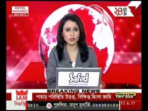 Darjeeling Violence : Vikram Rai, son of Darjeeling MLA arrested