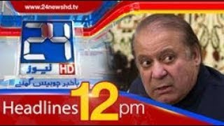 News Headlines | 12:00 PM | 8 March 2018 | 24 News HD