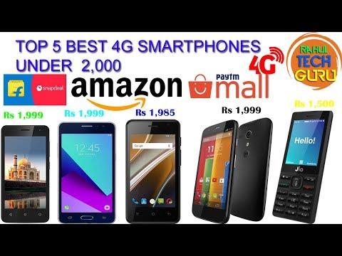 Top 5 4g Smartphones Under 2,000 On Amazon,Flipkart,Ebay 2018 | RTG