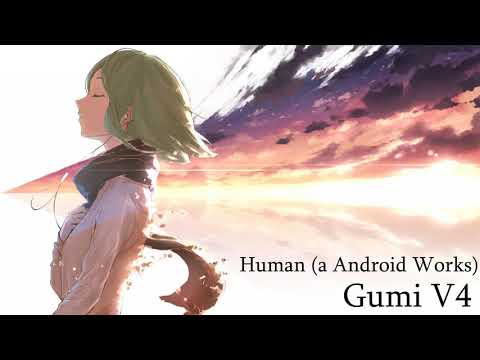 (+VSQx)【GUMI V4】Human (a Android Works)【VOCALOIDカバー】(without Harms)