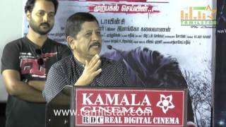 V Movie Audio Launch Part 1