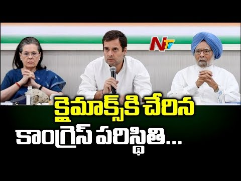 Suspense Over Congress Party Future After Rahul Gandhi Resignation    NTV