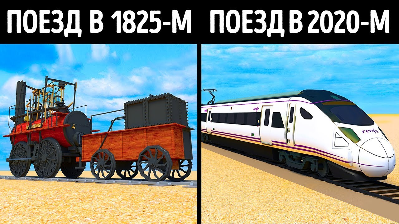 Старые поезда против современных: кто кого?
