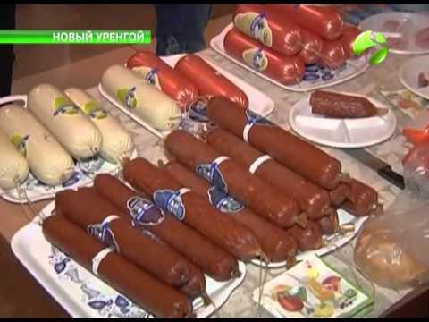 В Новом Уренгое проходит ярмарка тюменских товаров