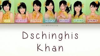 Berryz Koubou - Dschinghis Khan (ジンギスカン) Color Coded Lyrics [JPN/ROM/ENG]