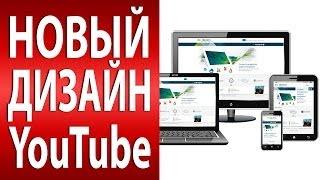 Как подписаться на канал YouTube (засада для новичков)