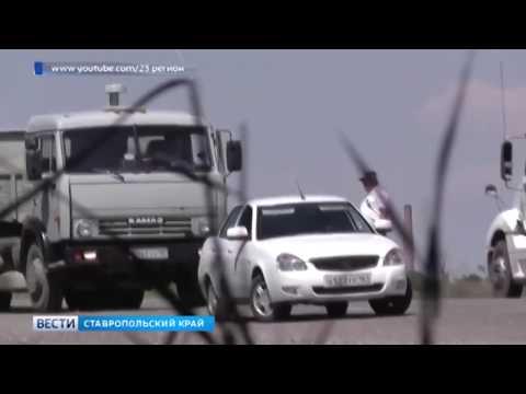 «Новопавловский пост. 40 взяток»! Почему краснодарцы переживают о правопорядке на Ставрополье