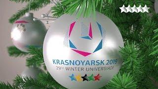 Best wishes for 2018 from Kranoyarks!