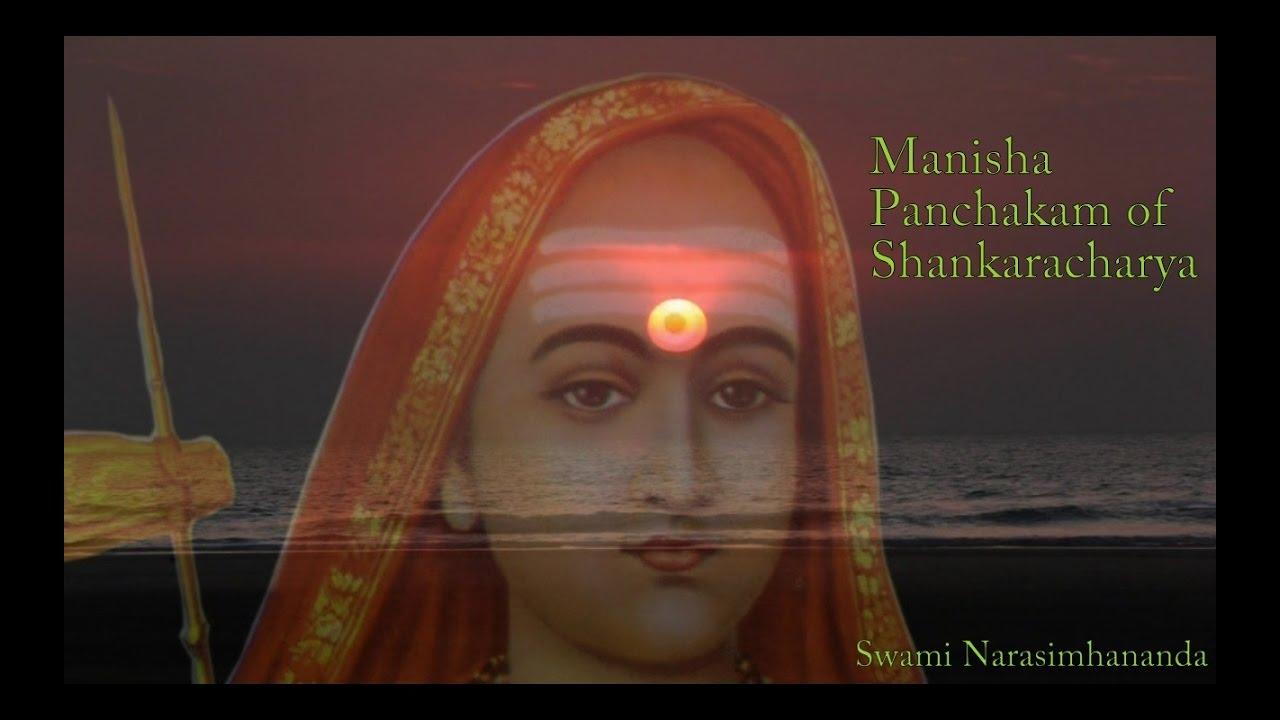 Manisha Panchakam 2 Talk by Swami Narasimhananda