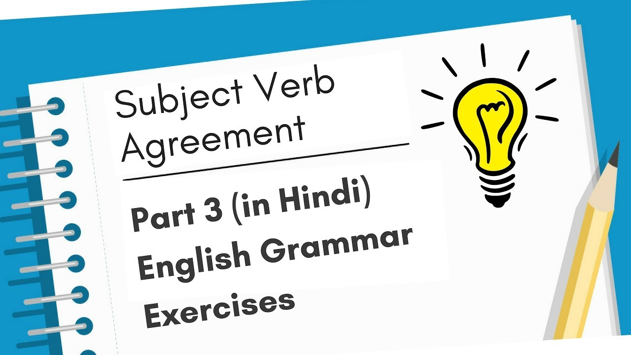 Subject Verb Agreement Exercise Part 3 In Hindi English Grammar
