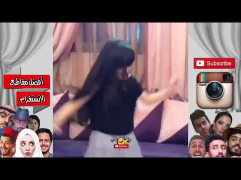 رقص احلى بنات على شيلات مشهير انستقرام Youtube