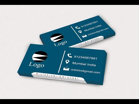 Visiting Card Background Design Corel Draw