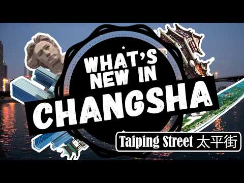 What's New in Changsha? || Taiping Street || episode 1