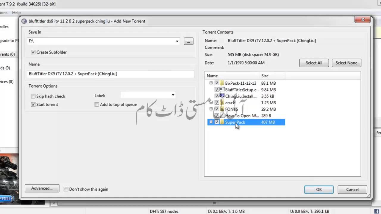 How to download registered software urdu hindi video tutorial how to download registered software urdu hindi video tutorial itmasti com ccuart Gallery