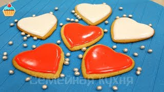 Печенье Сердечки ко Дню всех влюбленных - ну, оОчень вкусные!