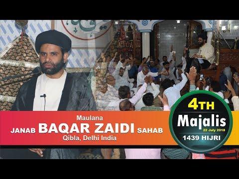 Maulana BAQAR ZAIDI Sahab | 4th Khamsa-E-Majalis | 22 July 2018 | Allah -HO- Akbar, Jajmau Kanpur