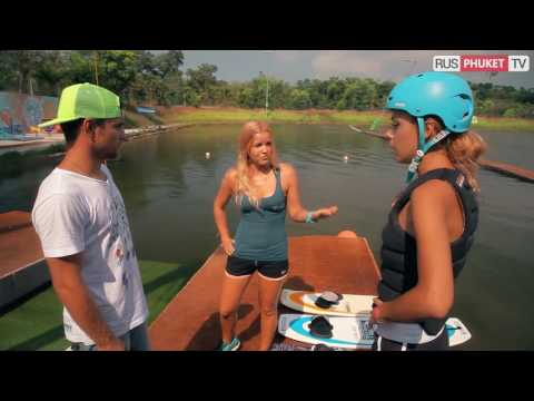 Phuket Wake park RusPhuketTV travel guide 1080