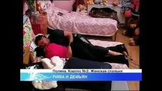 РИМА ПЕНДЖИЕВА и ДИМЪЯН(сексуальные игрища) thumbnail