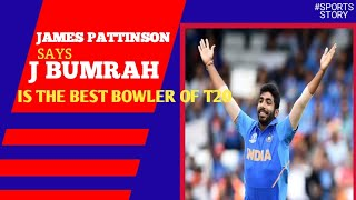 Jasprit Bumrah is the best bowler of T20 | Daily sports news | Sports Story |