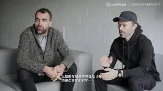 LEXUS DESIGN AWARD 2017 - PIXEL