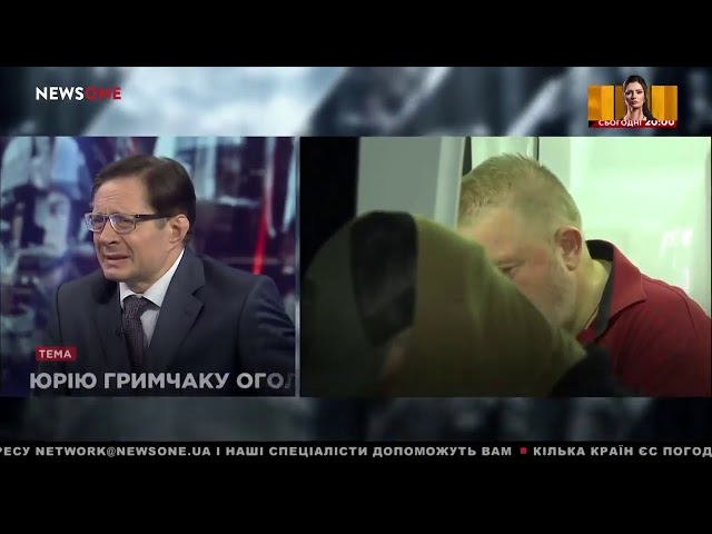 Анатолий Пешко. Нужно приватизировать те предприятия, которые в Украине не эффективны.