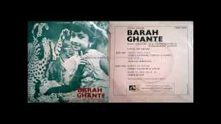 12 Ghante 1975 Aandhi ke sang toofaan aayaa