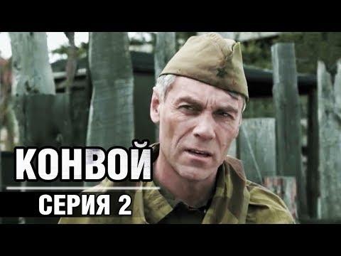 Солдаты 17 сезон смотреть онлайн бесплатно