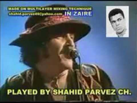 IN ZAIRE INSTRUMENTAL BY SHAHID PARVEZ CH