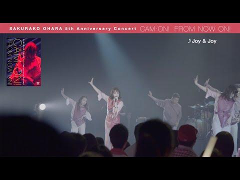 大原櫻子 -Special Trailer 5th Anniversary コンサート CAM-ON!〜FROM NOW ON!〜