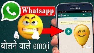 HD Animated Voice Emoji for Whatsapp