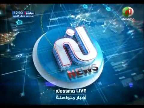 Nessma Live: Flash News de 12h00 Jeudi 16 Mars 2017