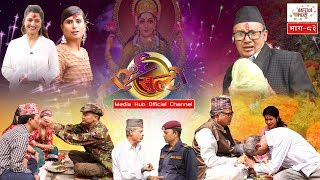 Ulto Sulto || Episode-83 || October-09-2019 || By Media Hub Official Channel