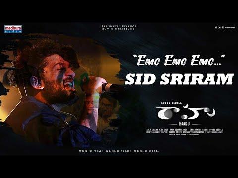 emo-emo-emo-cover-song-||-sid-sriram-||-raahu-movie-||-praveen-lakkaraju-||-subbu-vedula-||