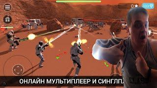 CyberSphere: Онлайн шутер от 3 лица ►Обзор,Первый взгляд,Мнение об игре