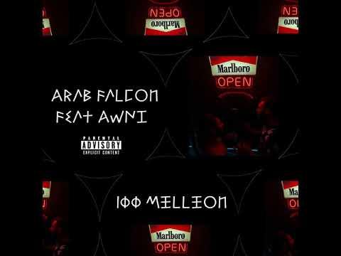 "Arab Falcon Featuring AWNI - 100 Million -  "" صقر العرب  و عوني  ""١٠٠  مليون"