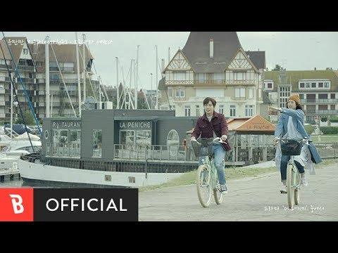 [M/V] Yoon Ddan Ddan & EUNHA (GFRIEND) - You Look Nice Today(오늘따라 예쁘다)