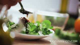 Салат из свеклы с орешками, пармезаном и заправкой из бальзамического уксуса