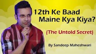 Sandeep maheshwari after 12 standard | Goal & Success