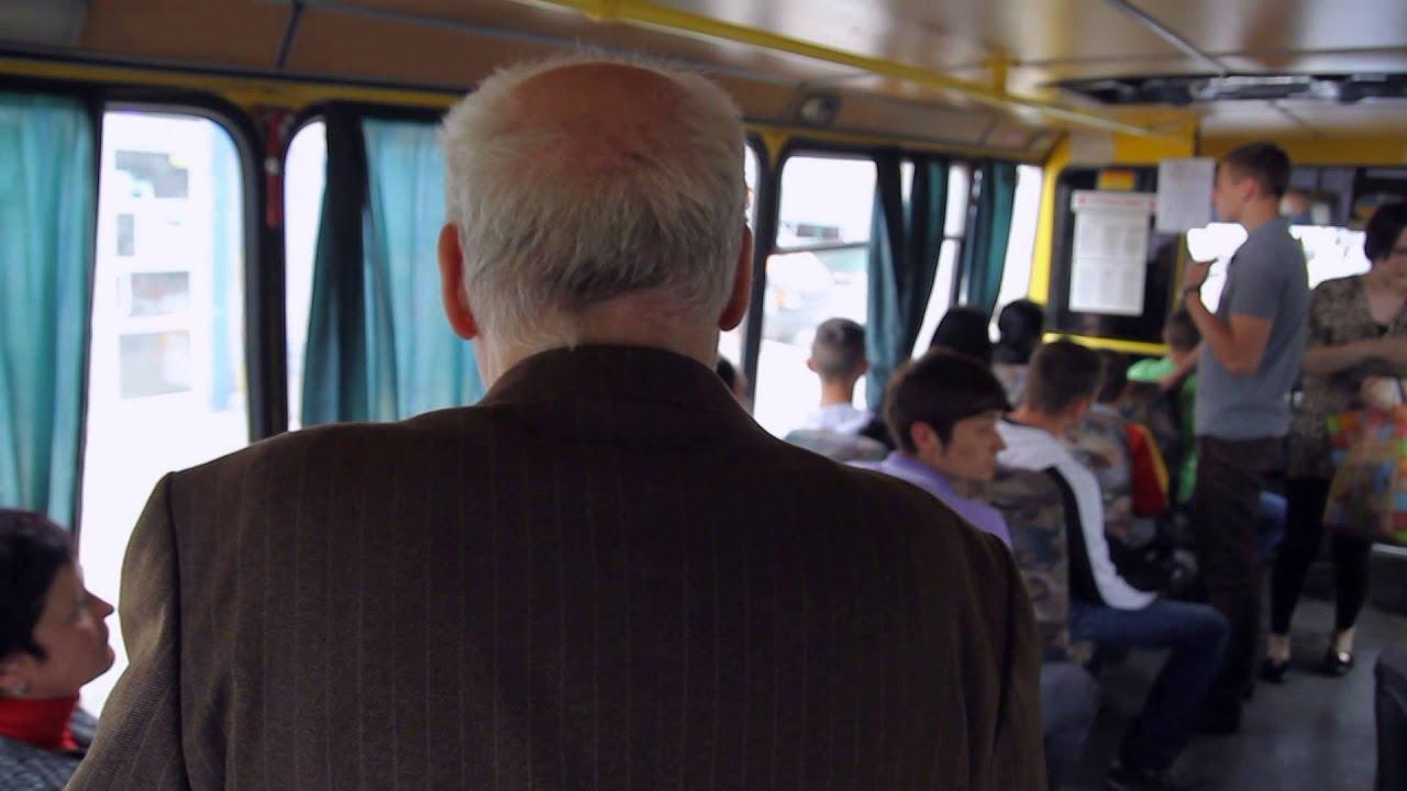 Mp3 скачать обычный автобус бесплатно