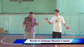 Валерий Бойко - сделать китайское колесо на скакалке