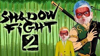 Örümcek Çocuk Shadow Fight 2 Oynuyor Örümcek Çocuğun Oyun Videoları
