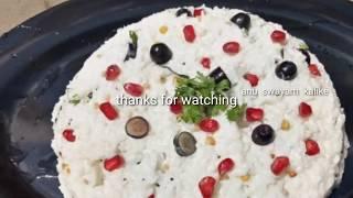 ಮೊಸರನ್ನ/temple stlye curd rice recipe/cud rice south indian recipe
