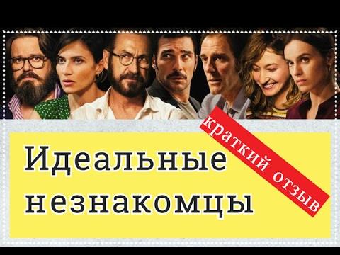 Киноцентр на Красной Пресне: 10 правдивых фактов о Киноцентре